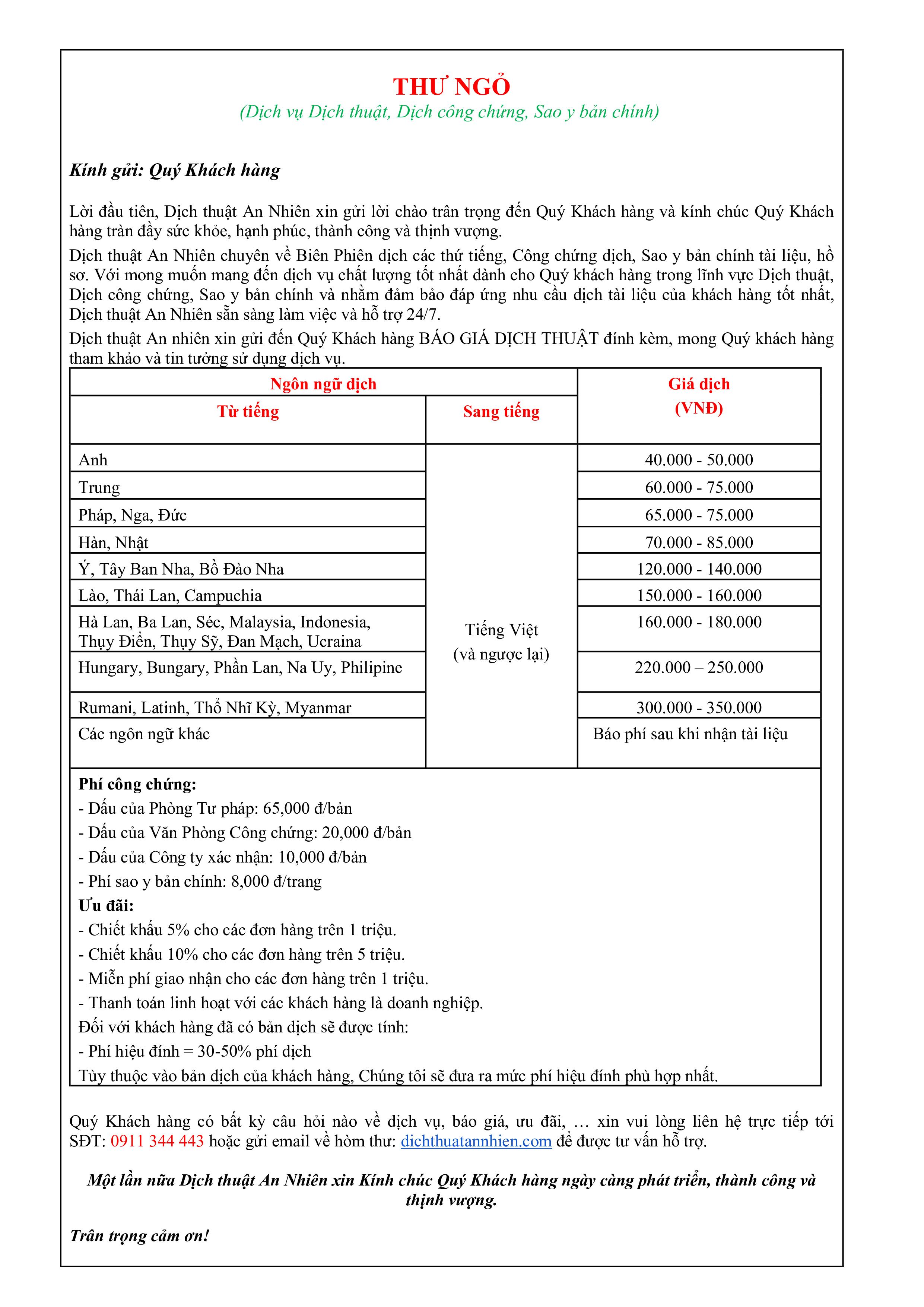 BANG-BAO-GIA-DICH-THUAT-CONG-CHUNG-AN-NHIEN-1